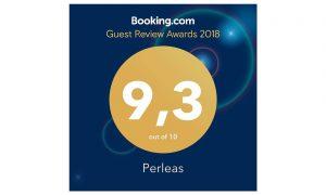 Βραβείο Επισκεπτών - Κριτικές από το Booking.com